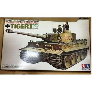 1/25th WW2 German Tiger I Tank (Made in Japan)