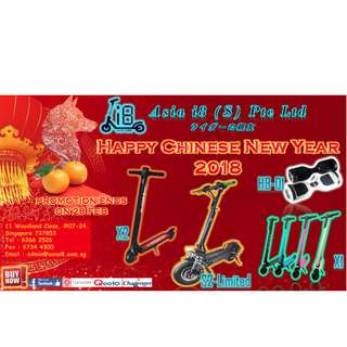 Asia i8 Chinese New Year PROMOTION