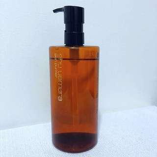 "Shu Uemura skin purifier ""Ultimate8"" cleansing oil"
