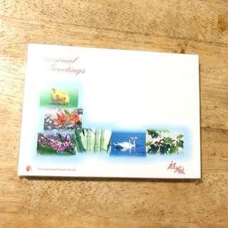 香港祝願明信片
