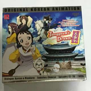 30% OFF GREAT CNY SALE {DVD,VCD & CD} ORIGINAL KOREAN ANIMATION 大長今 Janggeum's Dream  Dialogue : Korean & Mandarin Subtitles : Chinese Episodes 13-26 - 7VCD