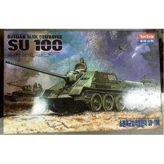 1/25th WW2 Russian SU-100 Tank Destroyer (Made in Korea)