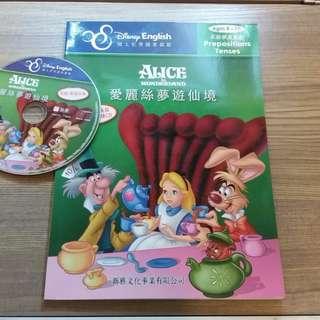 迪士尼美語連CD