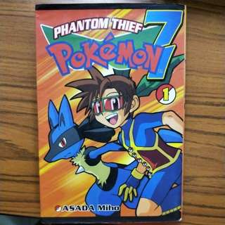 Phanyom thief Pokemon 7