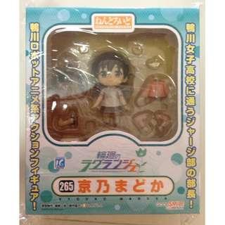 Nendoroid 265 Rinna no Lagrange - Kyouno Madoka