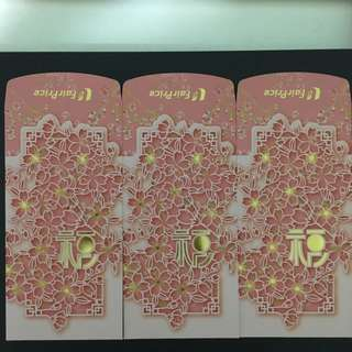 $1.50 - Red Packet (2018 Ntuc)