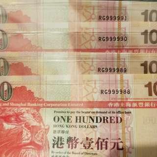滙豐鈔 2009年 UNC 連號4張