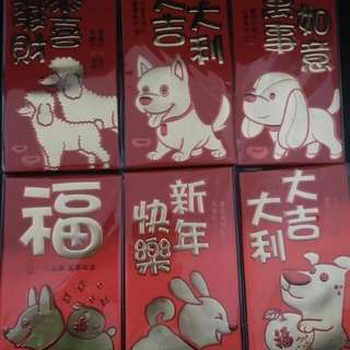 Cute Chinese New Year Red Packets