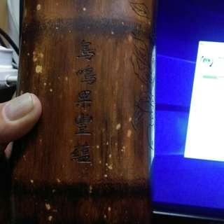 Antique Bamboo brush pot
