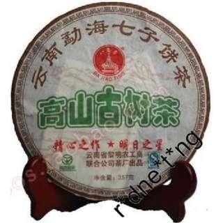 黎明八角亭 高山古樹茶青餅 357克 2006/成業號茗茶文玩