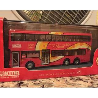 New 全新KMB Bus Model 九巴紀念版1/76模型, 2001年, 辛巳蛇年.