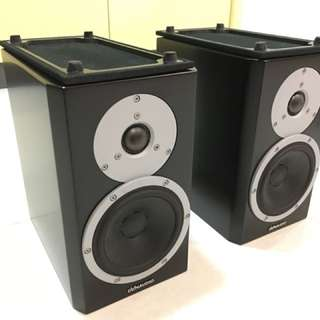 PRICED TO SELL - EXCELLENT CONDITION SATIN BLACK DYNAUDIO EXCITE 14 BOOKSHELVES SPEAKERS