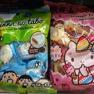 大口仔朱古力棉花糖 / Hello Kitty雪糕筒