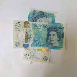 英国五英鎊連號兩張