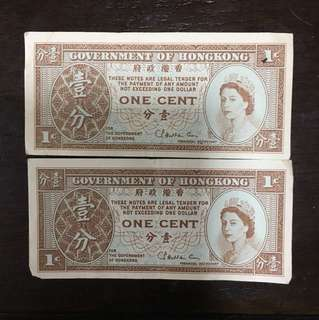 舊紙幣一分