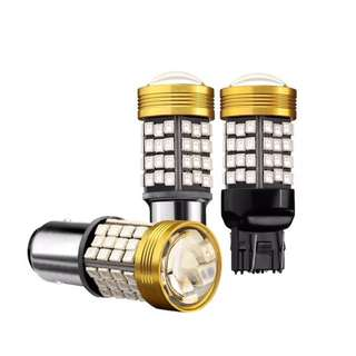 Automobile Brake and Signal bulbs