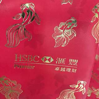 Hsbc premier 利是封,高級身份象徵,年年有餘