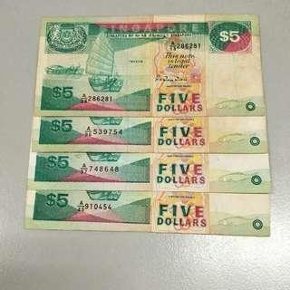 4 pcs of ship five dollars