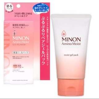 BNIB Minon Amino Moist Gel Pack