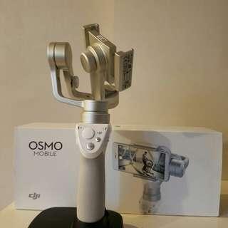 DJI Osmo Mobile Gimbal