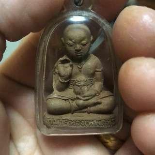 Thai Amulet (KMT)
