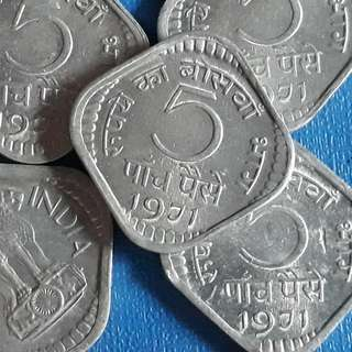 10 COINS LOT - 5 Paisa Aluminium - aUNC / UNC - india  - 1967 1968 1970 & 1971