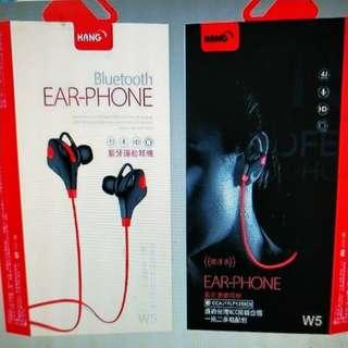 Hang  W5 藍芽耳機