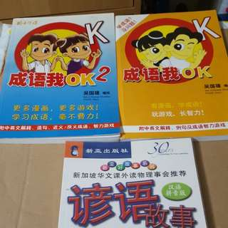 Pre loved Chinese Idoms Guide Books