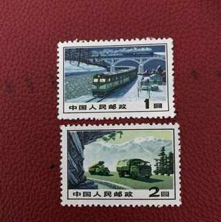 China stamp 普15 新票