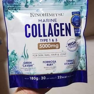 Kinohimitsu - Marine collagen powder - 180g (brand new and sealed)