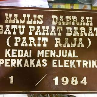 Vintage Parit Raja License