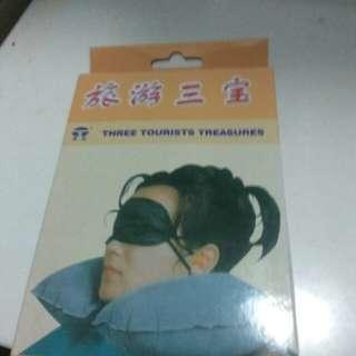 全新 旅遊三寶 吹氣枕頭 眼罩 耳塞 輕巧裝