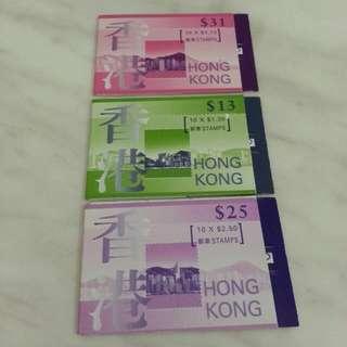 香港郵票 原價出售
