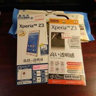Xperia Z3 日本製 保護貼