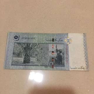 RM50 (JZ9031957) 9/03/1957