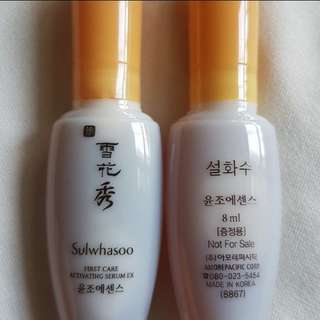 Sulwhasoo First Care Activating Serum Ex 8ml