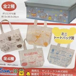 Sumikko Gurashi & Rilakkuma Mini Tote Bag