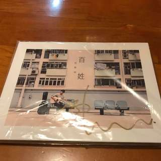 吳業坤 坤哥 親筆簽名 CD 百姓