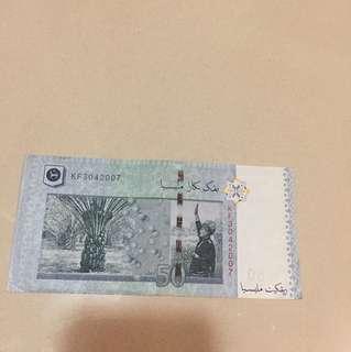 RM50 (KF3042007) 30/4/2007