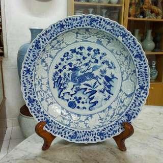 Ceramic Porcelain Plate Antique Antik 34
