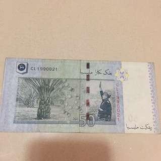RM50 (CL1990021) 1990/02/1