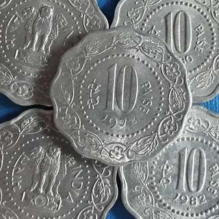 10 COINS LOT - 10 Paisa Aluminium - aUNC / UNC - india - 1971 -> 1982