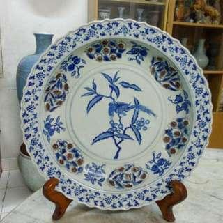 Ceramic Porcelain Plate Antique Antik 39