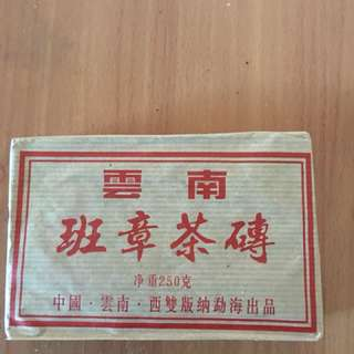 🚚 班章普洱茶磚 250g