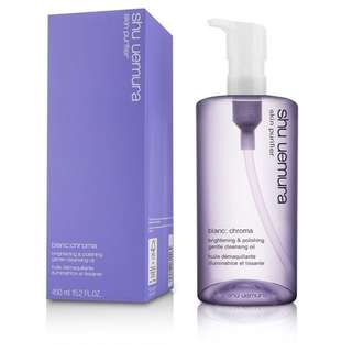 Shu Uemura - Blanc Chroma Brightening & Polishing Gentle Cleansing Oil
