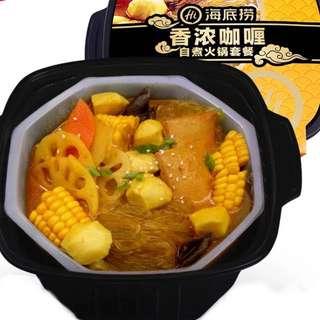懶人火鍋 &自熱米飯