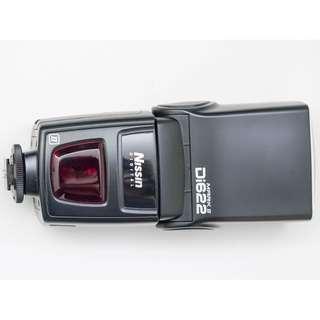 Nissin Di622 Mark II Digital TTL Shoe Mount Flash for Canon