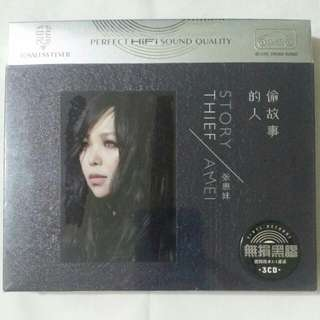 [Music Empire] 张惠妹 - 《偷故事的人》新歌 + 精选 ||  A-mei Greatest Hits Audiophile CD Album