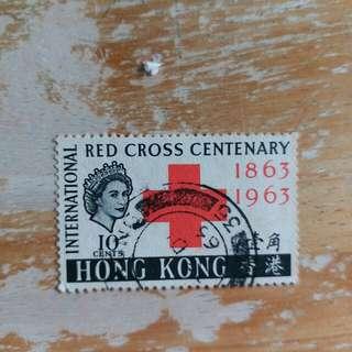 郵票1963年红十字會成立百年纪念已銷郵票01