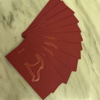 Skagen Red Packets 2018